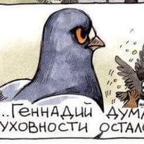 Денис Нечволода